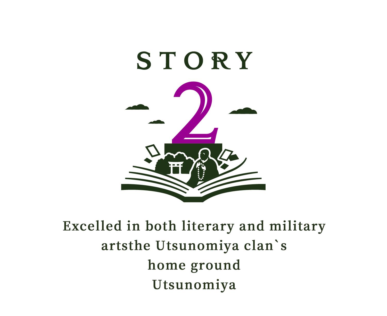 Excelled in both literary and military arts the Utsunomiya clan`s home ground Utsunomiya