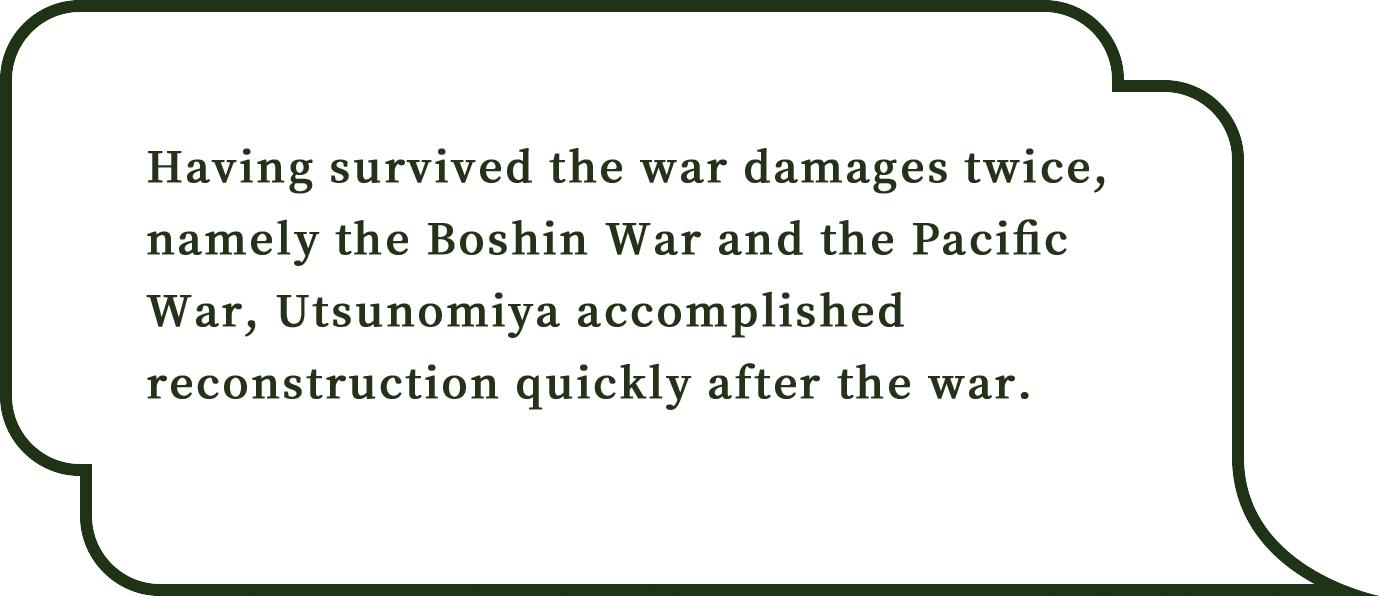 当時の城下には約1万人が住み、代々譜代大名が封入する軍事・交通上の重要拠点でした。