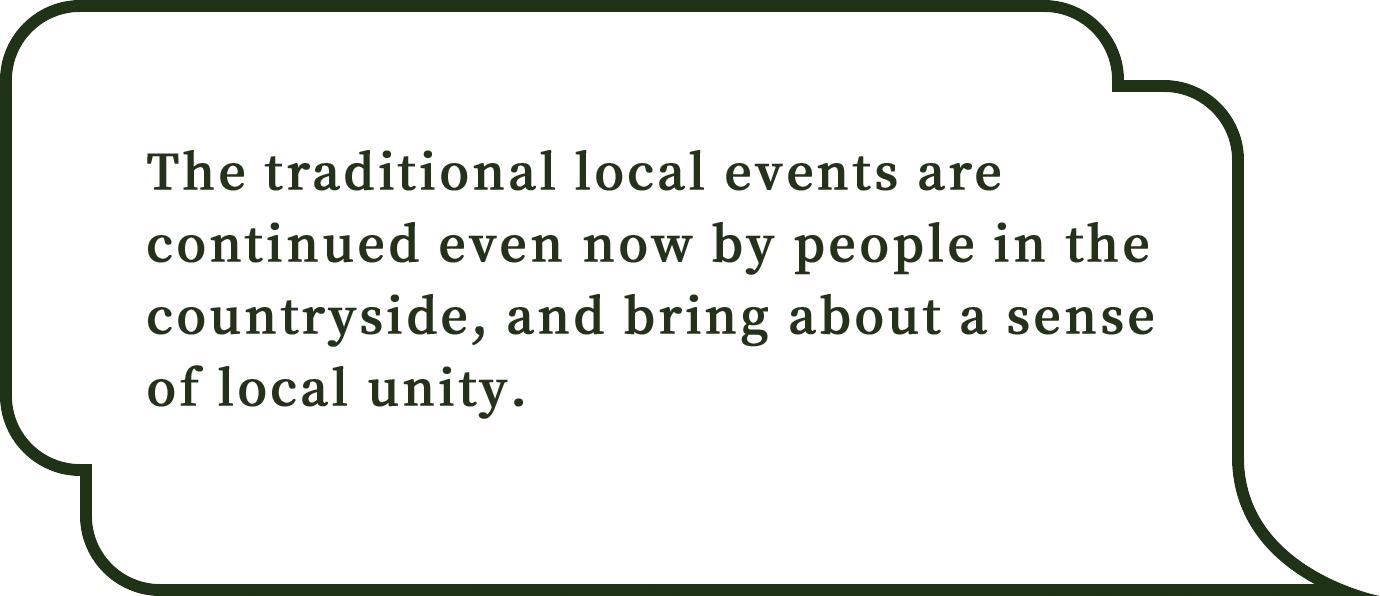 田園地帯では伝統的な行事が、今もなお人々によって引き継がれ地域の一体感を生み出しています。